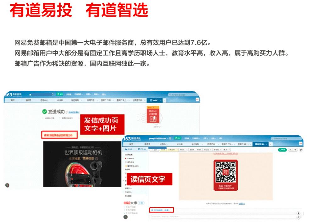 网易有道亿博2娱乐平台登录地址投放|网易有道推广开户