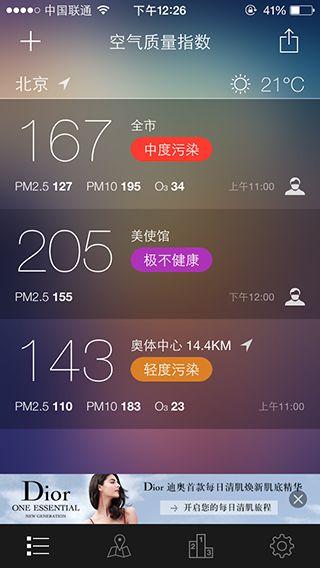 手机横幅亿博2娱乐平台登录地址
