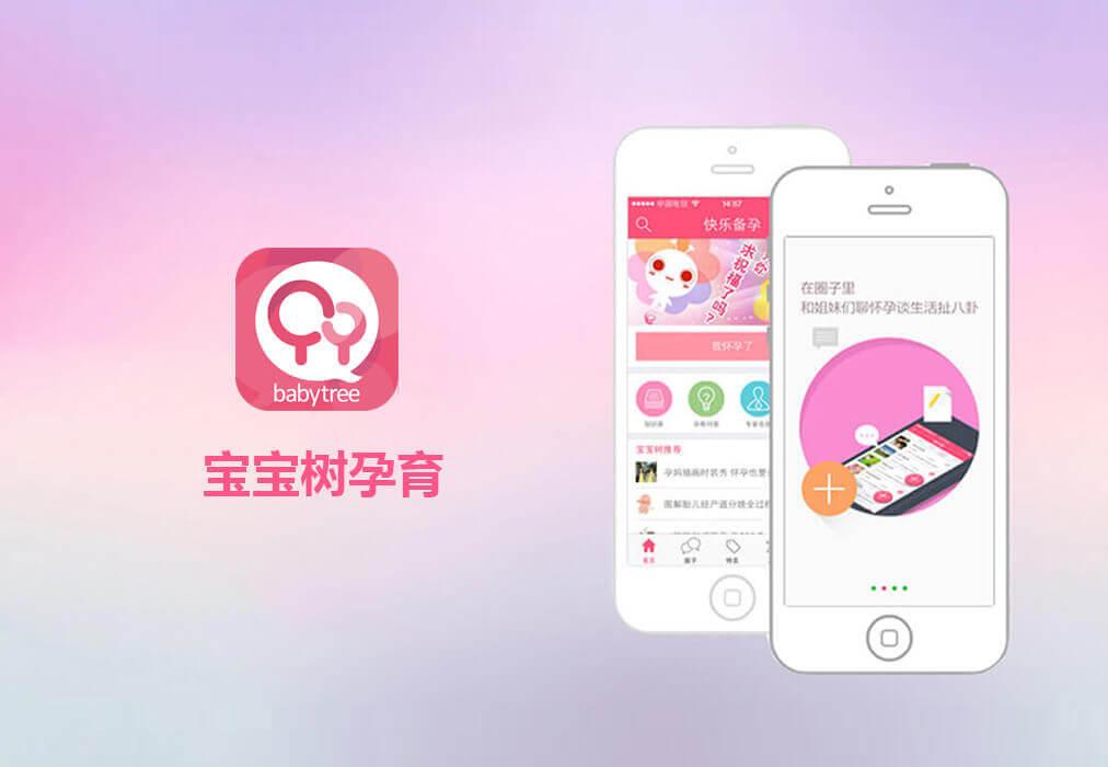 宝宝树亿博2娱乐平台登录地址