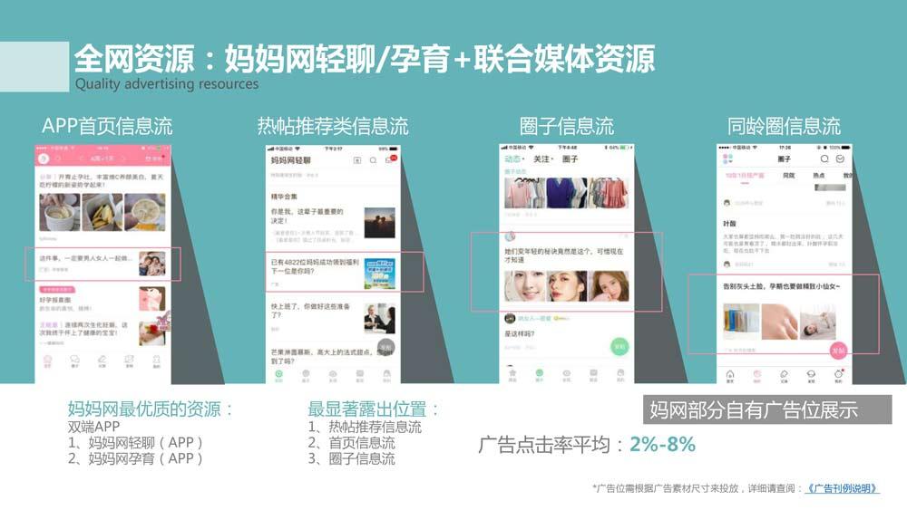亿博2娱乐平台登录地址|主頁欢迎您!!