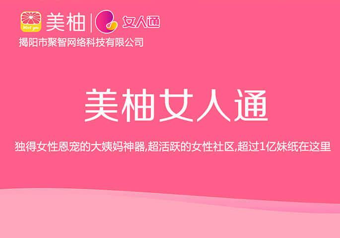美柚亿博2娱乐平台登录地址