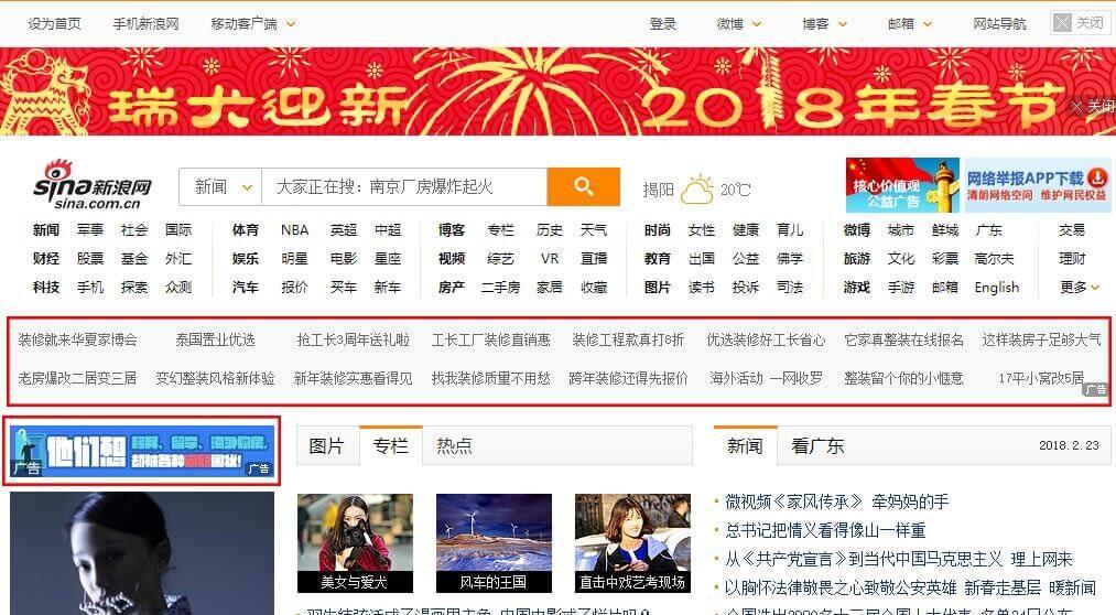 pc门户亿博2娱乐平台登录地址