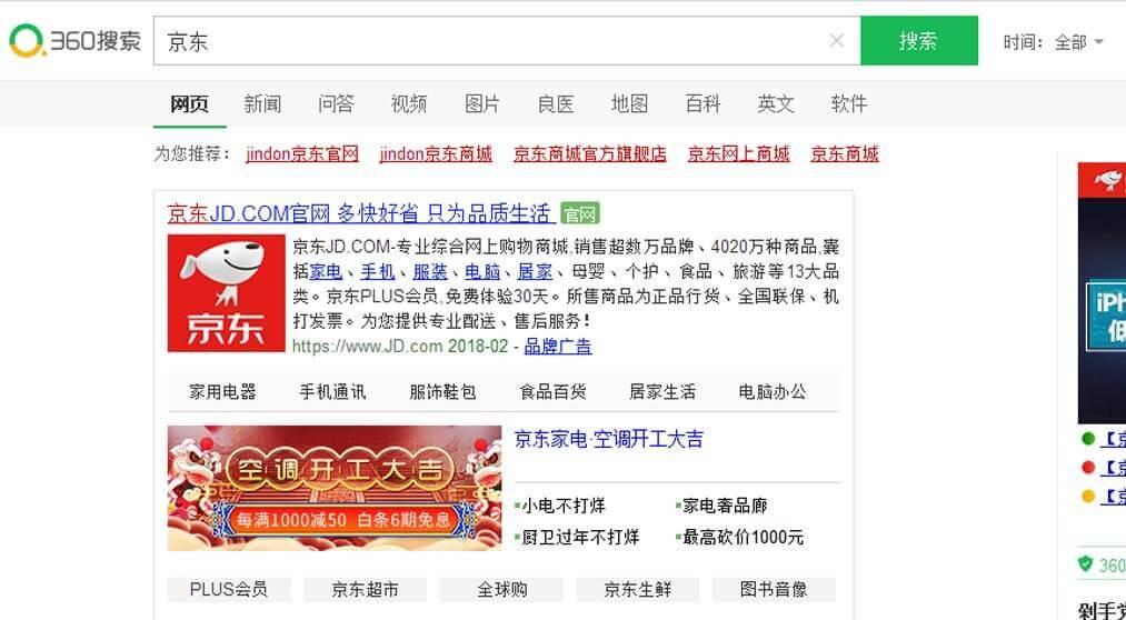 pc搜索流亿博2娱乐平台登录地址