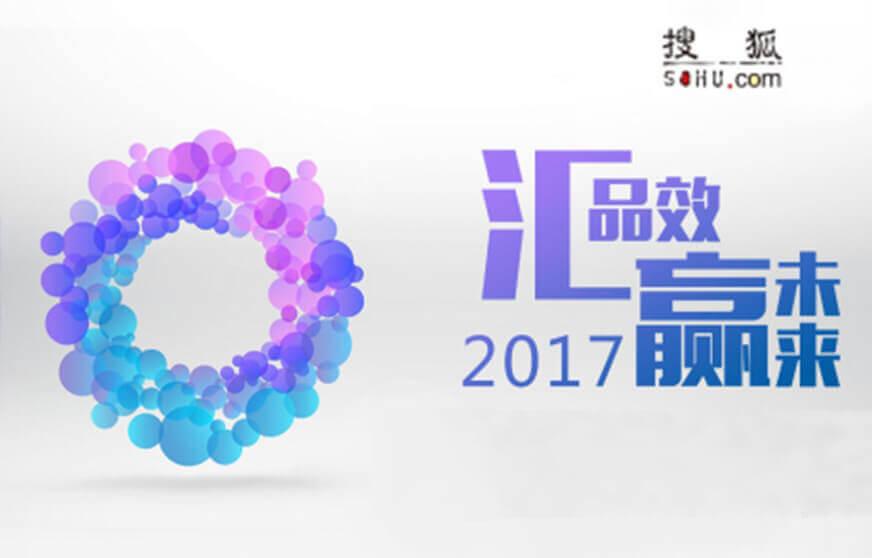 搜狐网亿博2娱乐平台登录地址投放推广开户