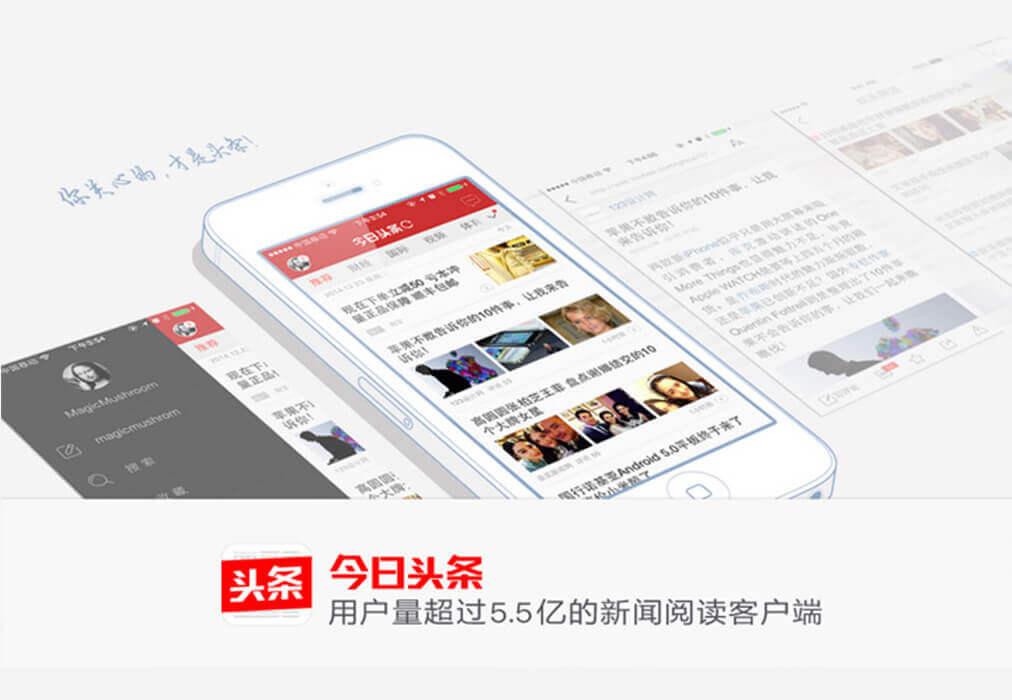 今日头条亿博2娱乐平台登录地址