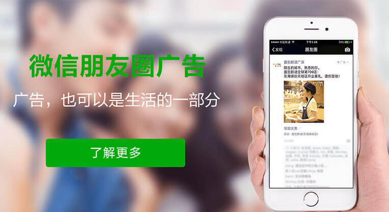 朋友圈亿博2娱乐平台登录地址推广 朋友圈亿博2娱乐平台登录地址开户