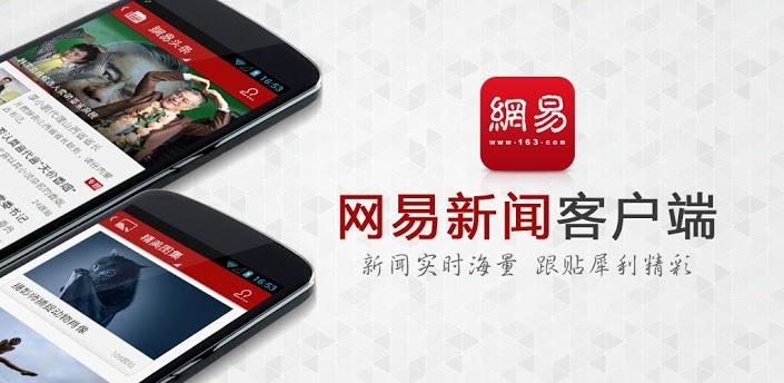 网易亿博2娱乐平台登录地址开户|网易亿博2娱乐平台登录地址推广